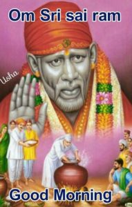 OM Sai Ram Good Morning Images