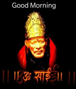 Sai Baba Free Images Download Good Morning