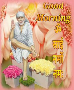 Sai Baba Photos HD Good Morning