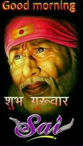 Thursday Good Morning Images Sai Baba