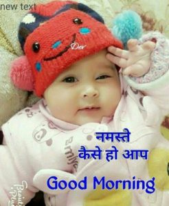 Baby Good Morning Images in Hindi