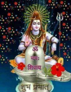 Bhagwan Shiva Good Morning Images