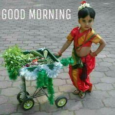 Cute Baby Good Morning Pics