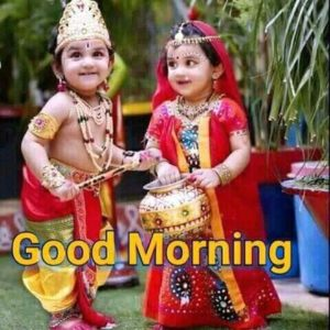 Cute Girl Boy Good Morning Images in Hindi