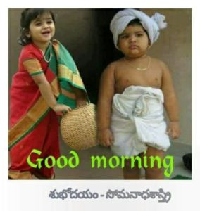 Cute Good Morning Images in Hindi Kids