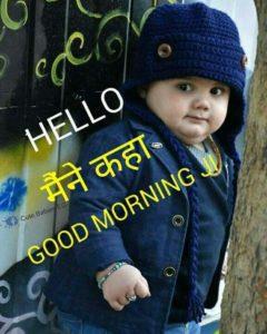 Good Morning Image Cute Dashing Baby