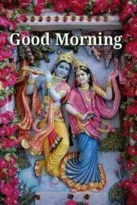 Good Morning Krishna Photo