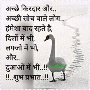 Hindi Attitude Image for Good Morning