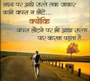 Jindgi Ke Anmol Vachan for Good Morning