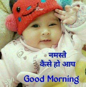 Kids Good Morning Images in Hindi