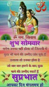 Lord Shiva Pics Good Morning