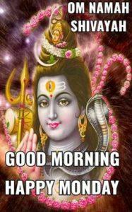 Om Namah Shivayah Good Morning