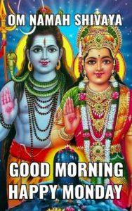 Shiv Sambhu Good Morning