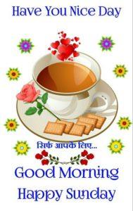 Sunday Good Morning Image Wishes