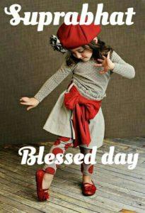 Suprabhat Kids Good Morning Image