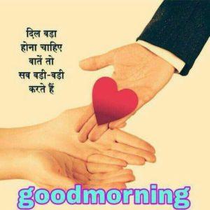 True Anmol Vachan Shayari Good Morning in Hindi