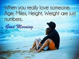 Beautiful Couple Romantic Good Morning Photos