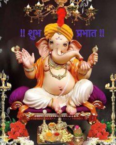 Ganesha Ji Good Morning Image Wednesday