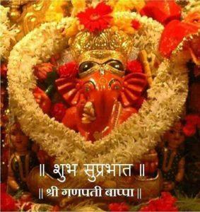 Ganpati Bappa Good Morning Image