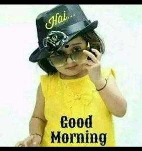 Good Morning Baby Cute Photo
