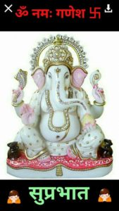 83 Good Morning Ganesh Images & HD Ganesha Photos For