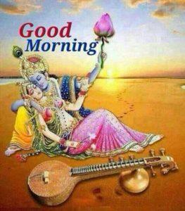 Good Morning HD Radhe Krishna Photos