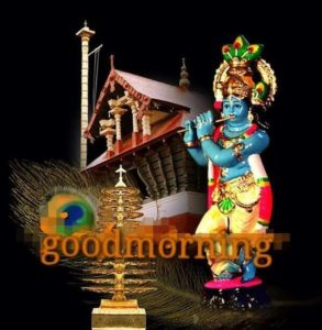 Good Morning Hindu God Images Suprabhat
