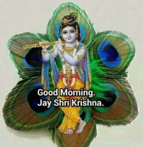 Good Morning Hindu God Wallpaper
