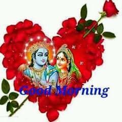 Good Morning Radha Krishna Image