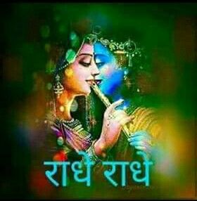 Good Morning Radhe Radhe Krishna Photo Image
