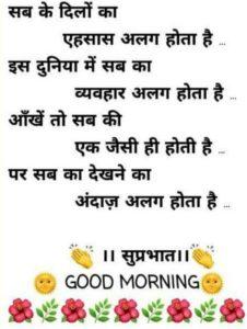 Good Morning Shukrawar Image Wallpapers