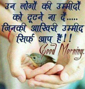 Good Morning Shukrawar Images for Whatsapp