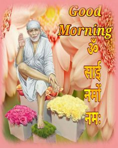 Guruwar Good Morning Photos Sai Baba