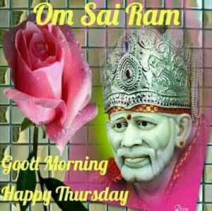 Guruwar Good Morning Sai Baba Picture