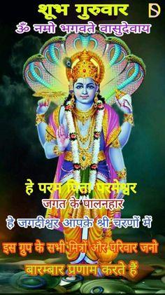 87 Guruwar Good Morning Images Sai Baba Guruwar Photos