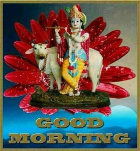 Hindu God Good Morning Pictures HD