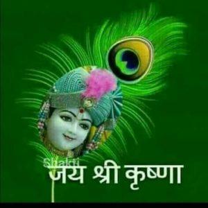 {86+} Good Morning Hindu God Images & Hindu Bhagwan Pictures