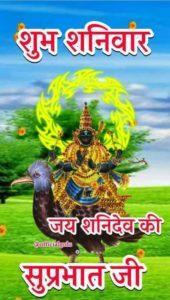 Hindu Gods Good Morning Images