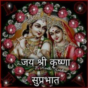 Jai Shree Krishna Good Morning Radhe Image