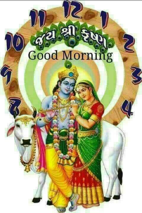 Jai Shree Krishna Radhe Good Morning Image