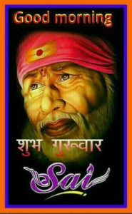 Om Sai Baba Guruwar Good Morning Image