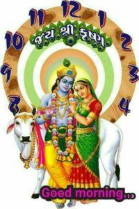 Radha Krishna Ji Good Morning Image