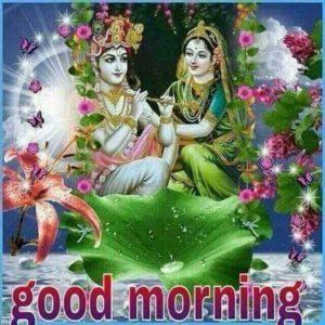 Radha Krishna Ji Good Morning ImageRadha Krishna Ji Good Morning Image