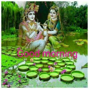 Radha Krishna Ji Good Morning Pictures