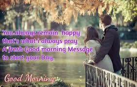 Romantic Good Morning Image Messages
