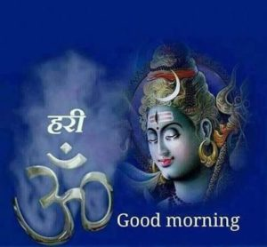 Shiva Good Morning Image Hindu God