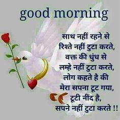Shukrawar Good Morning Image Download