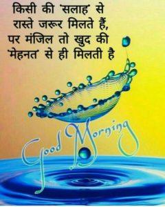 Shukrawar Good Morning Image Photos