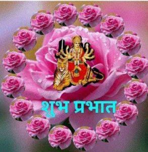 Subh Prabhat Good Morning Shukrawar Image