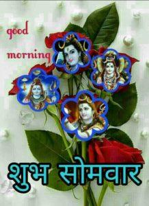 Subh Somwar Good Morning Image